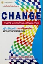CHANGE ศาสตร์แห่งการเปลี่ยนตนเองสู่ความสำเร็จ