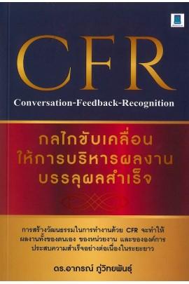 Conversation-Feedback-Recognition (CFR)
