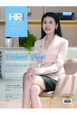 HR Society Magazine Thailand 198 (มิ.ย.62)